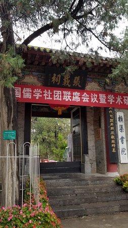 Mei County, Chine : 張載祠