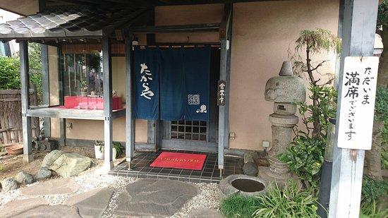 Kisarazu, Japan: DSC_0235_large.jpg