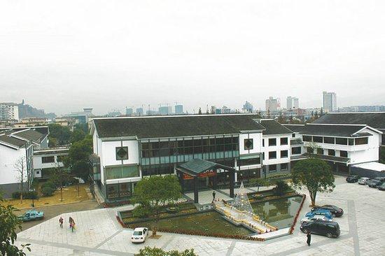 Taizhou, Κίνα: Exterior View