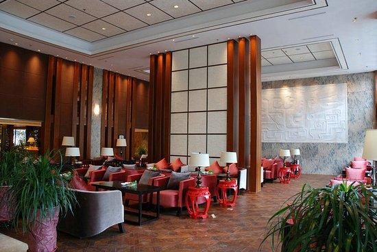 Taizhou, China: Lobby Bar
