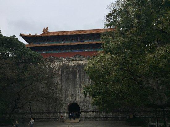 Nanjing, Chine : photo2.jpg