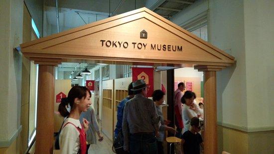Tokyo Toy Museum - 37 Photos & 13 Reviews - Museums - 四谷4 ...