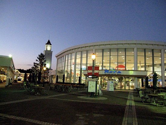 Chitose, Japan: Its look nice :)