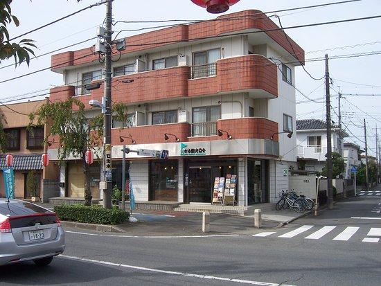 Kitamoto Tourism Association: パンフレット・地図などが手に入ります。