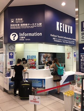 Keikyu Tourist Information Center Haneda Airport International Terminal Station