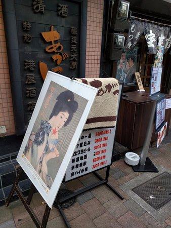 Omoide Yokocho: Street signs