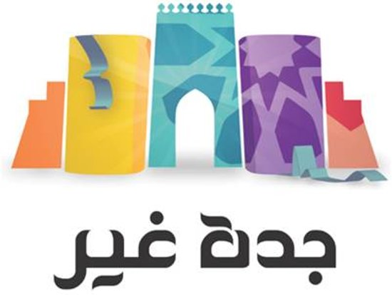 Jeddah Summer Festival - Fireworks - 2019 All You Need to