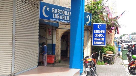 Restaurant Cendol Ibrahim