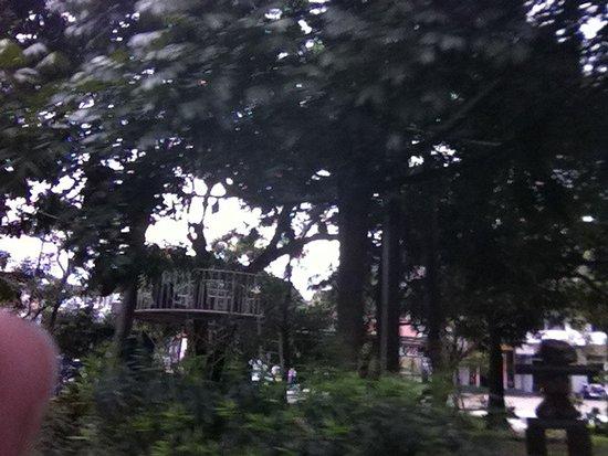 Gesit Dipatiukur Park