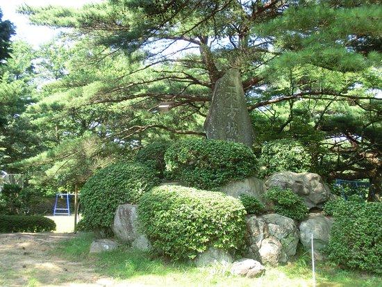 Mori-machi, Japón: 城址碑