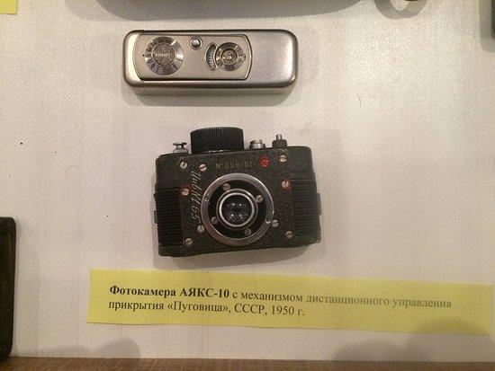 """Museum of Old Equipment and Tools: Минифотокамера """"Аякс-10"""" с механическим пультом дистанционного управления"""