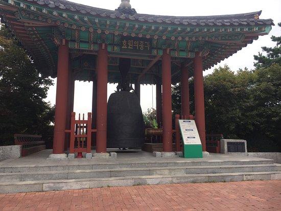 Hyowon's Bell照片
