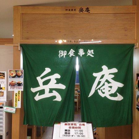 Michi No Eki Yufuin Asagiri-Kan