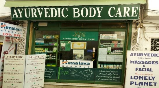 ‪Ayurvedic Body Care‬