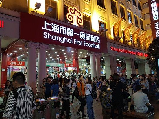 Shanghai First Foodmall