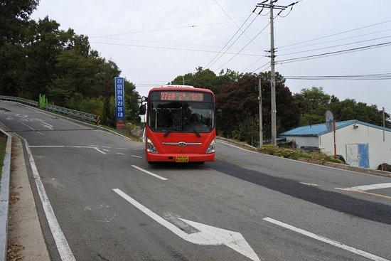 Ganghwa Peace Observatory : 嘉永rの27番バス