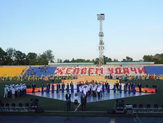 Stadium Vostok