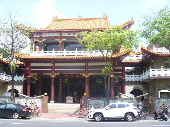 Shen De Zhai Tang