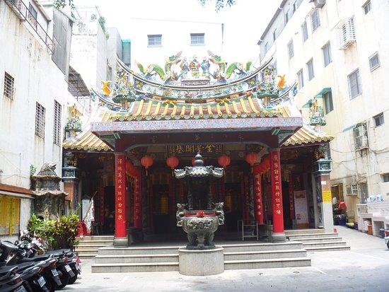 Sheng Wang Gong