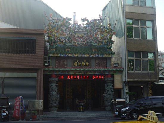 Kaiji Yinyang Temple: 正 面