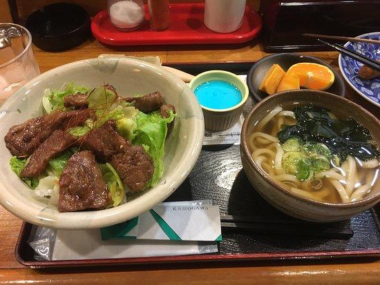 Kamogawa : photo0.jpg