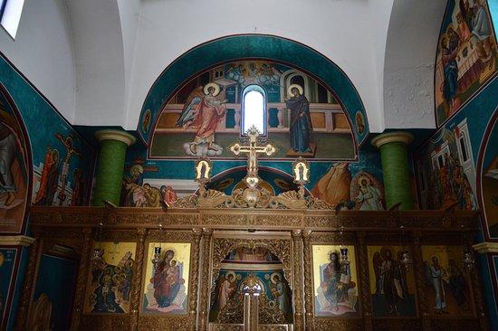 Jordan River Baptismal Site : Eglise orthodoxe de Béthanie, vue intérieure