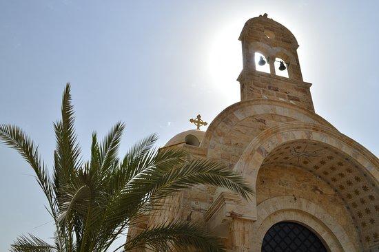 Jordan River Baptismal Site : Eglise orthodoxe de Béthanie