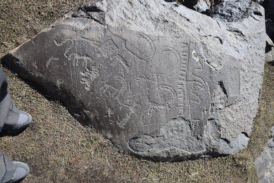 Syunik Province, Armenia: petroglyph