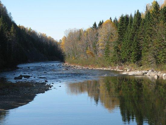 Matane, كندا: Rivière Matane