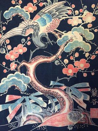 Kashiwazaki, Jepang: 同一庵藍民芸館 筒描木綿 松竹梅鶴亀図 布団