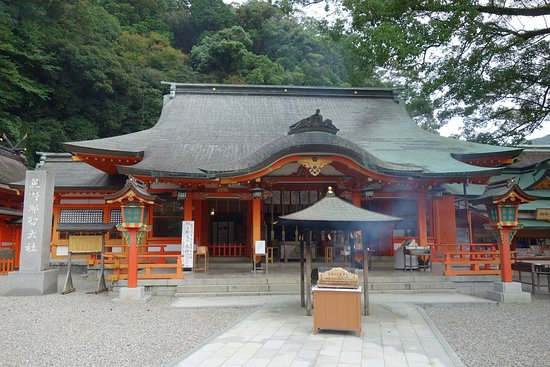 Foto de Nachikatsura-cho