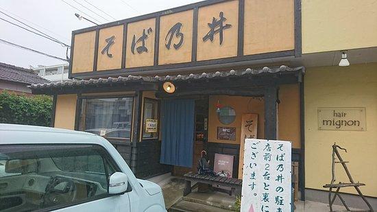 Nobeoka, Jepang: DSC_0423_large.jpg