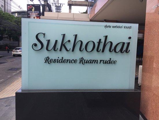 sukhothai residence ruam ruedi updated 2019 prices condominium rh tripadvisor com