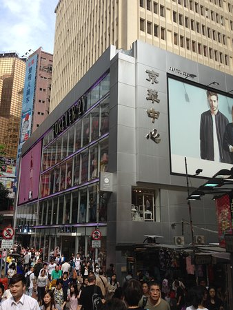 Photo of Clothing Store Forever 21 at 銅鑼灣, Hong Kong, Hong Kong