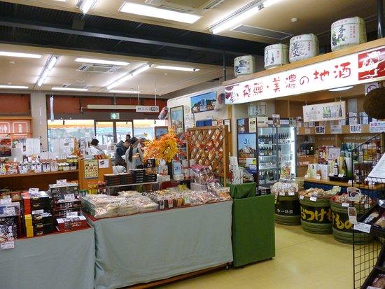 Oasis Park: 岐阜のお土産売り場