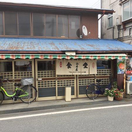 Yorii-machi, Japonya: photo0.jpg