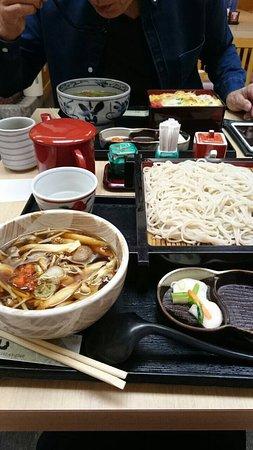 Kitakami, Japan: photo0.jpg