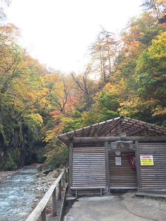 Kitakami, Japan: 秋の夏油露天風呂