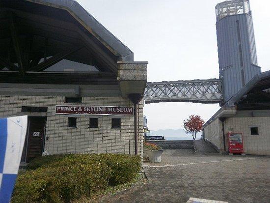 Okaya, ญี่ปุ่น: 博物館の建物