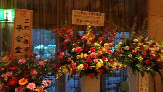 Kiso-machi, Japonya: 木曽文化公園 駒王