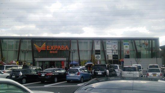 Yokkaichi, Japón: 外観