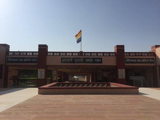 Acharya Tulsi Samadhi