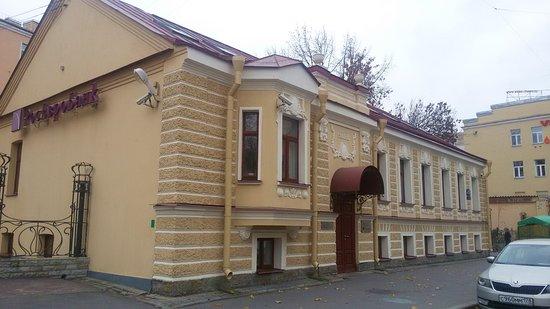Особняк Анастасии Николаевны Копец