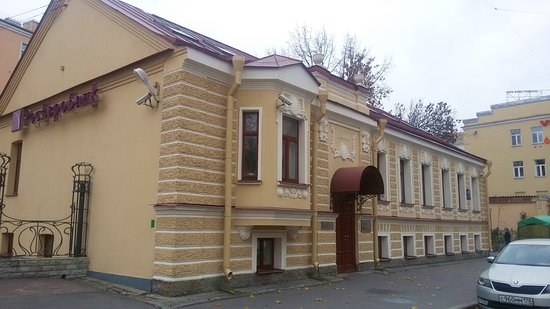 House of Anastasia Nikolaevna Kopec