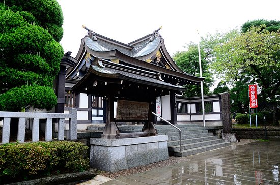 Yudonosan Shrine