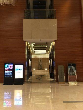 Yinchuan, China: 銀川凱賓斯基酒店