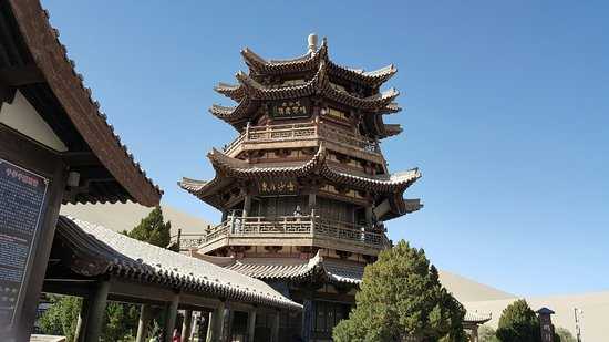 Dunhuang, China: 20161013_123911_large.jpg