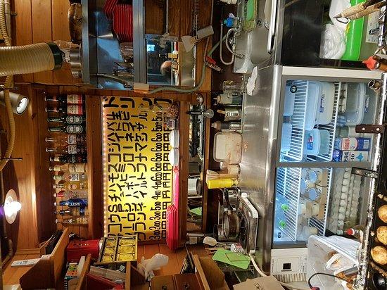 Kadoma, Jepang: Takoyaki ikayaki