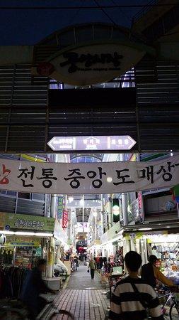 Daejeon Jungang Market