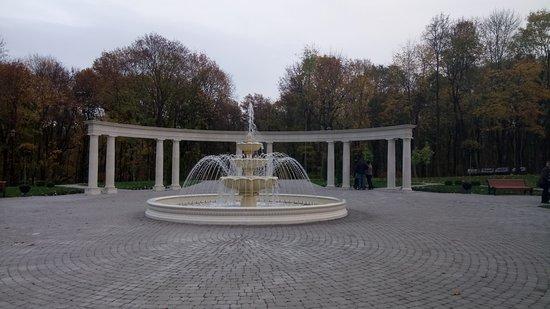 Platonovskiy Park